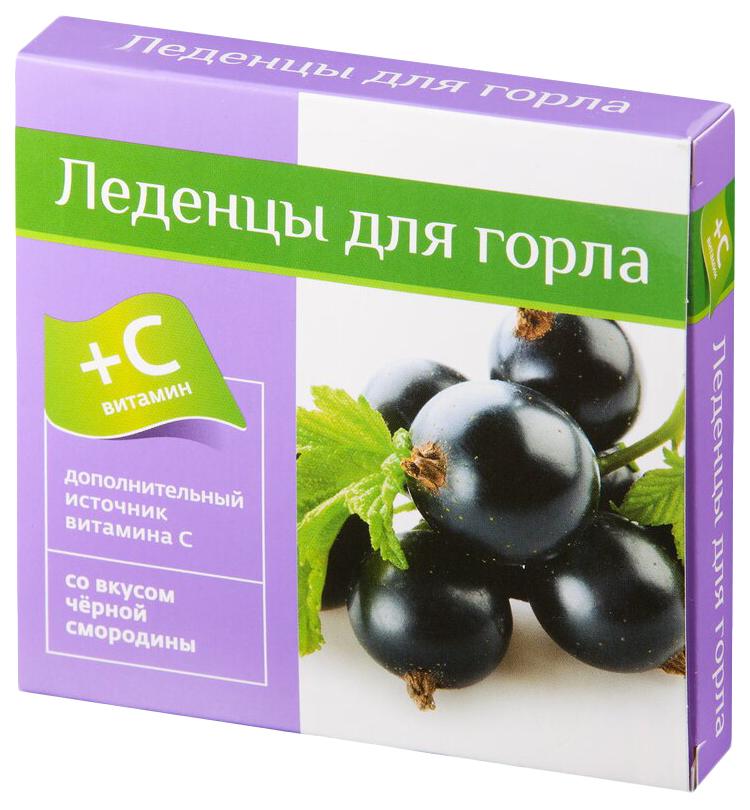 Леденцы с витамином С PL со вкусом черная смородина 9 шт.
