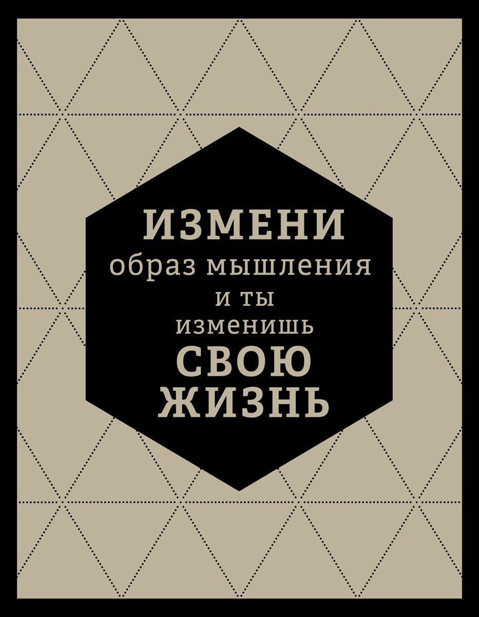 Картина на холсте 70x90 Измени образ Ekoramka HE-101-254