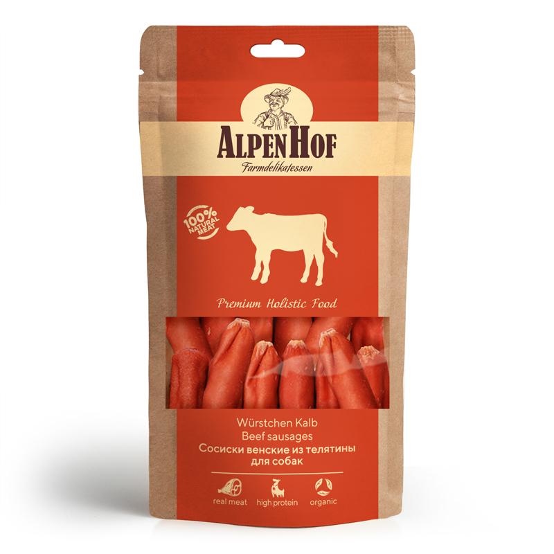 Лакомство для собак AlpenHof Сосиски венские из телятины, 80г фото