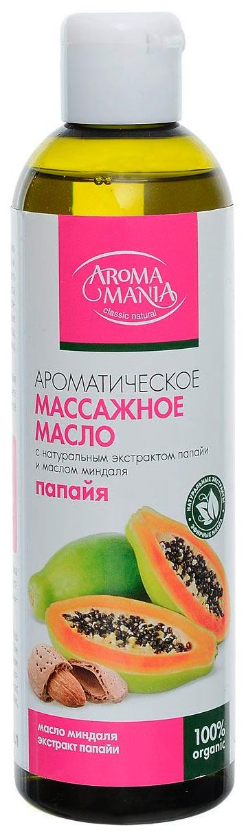 Масло для тела Aroma Mania Массажное Папайя