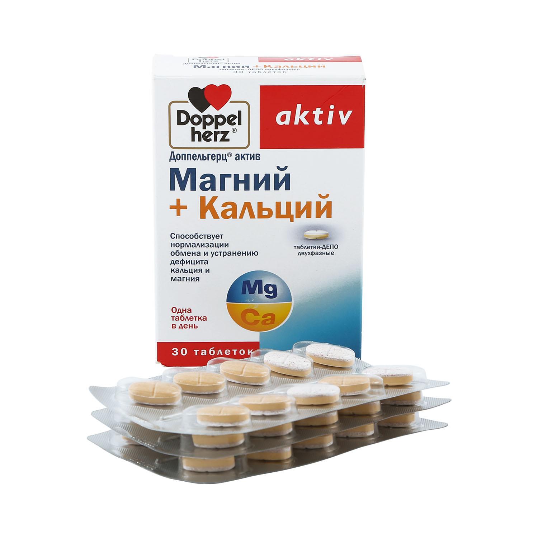 Доппельгерц актив Магний+Кальций таблетки-ДЕПО двухфазные таблетки 1593 мг 30 шт.
