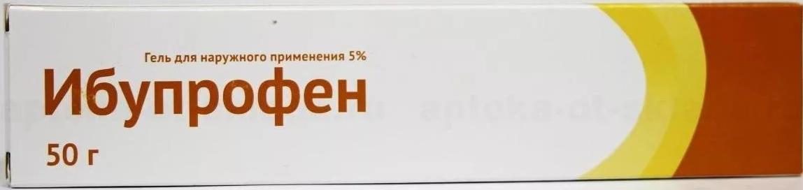 Ибупрофен гель 5 % 50 г