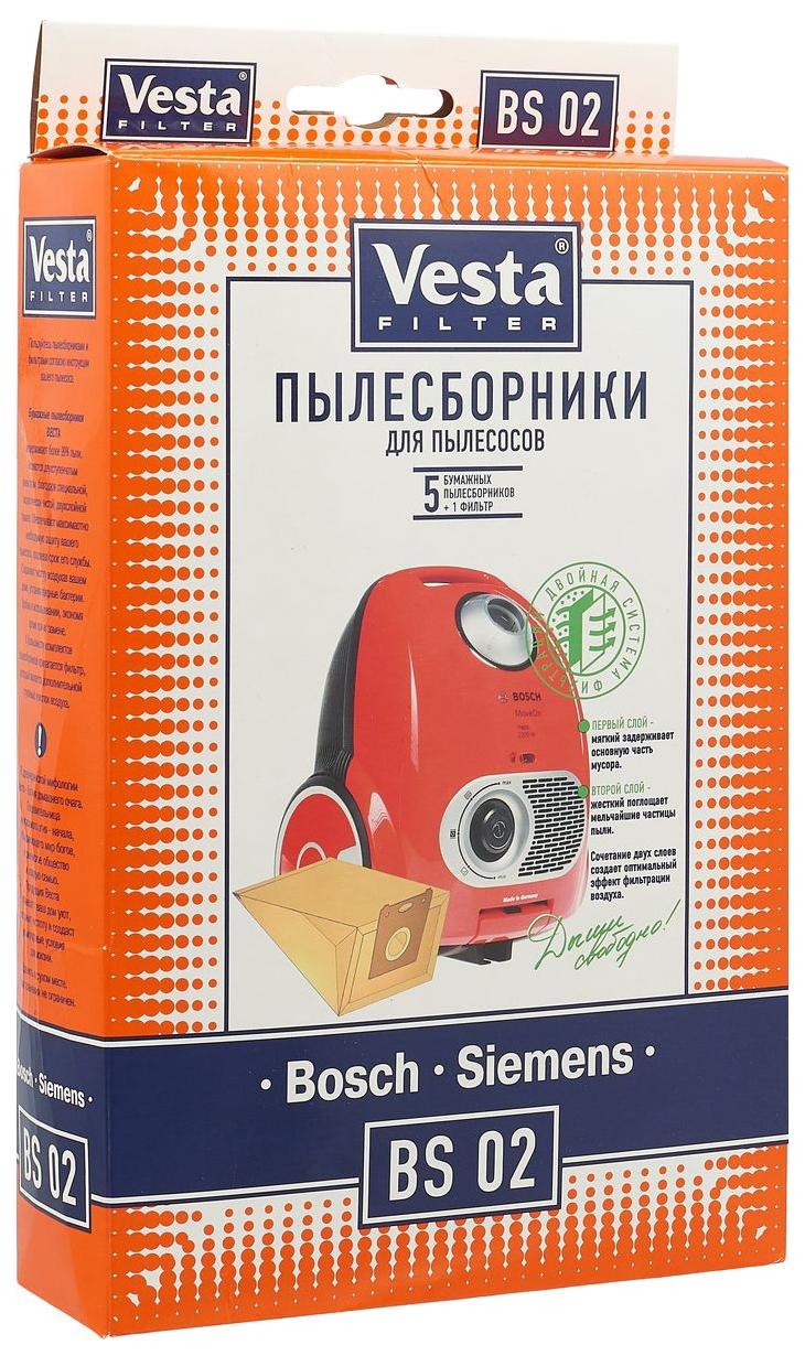Пылесборник Vesta BS 02