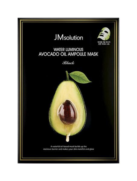Купить Маска для лица JMSolution Water Luminous Avocado Oil Ampoule Mask Black 35 мл, JM SOLUTION
