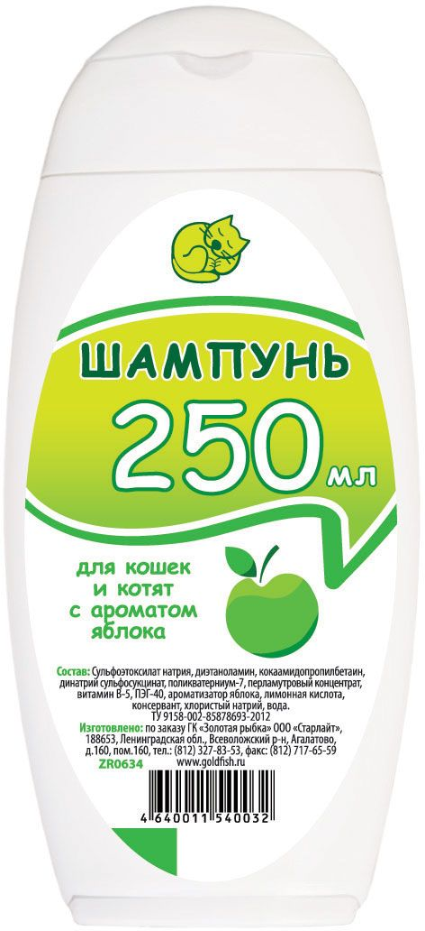 Шампунь-бальзам для кошек и котят Доктор ZOO с ароматом яблока универсальный, 250 мл