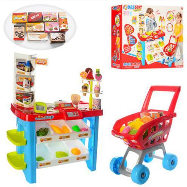 Игровой набор Desert Eagle Супермаркет с тележкой 668-22