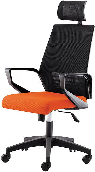 Офисное кресло Эрго-Black оранжевый