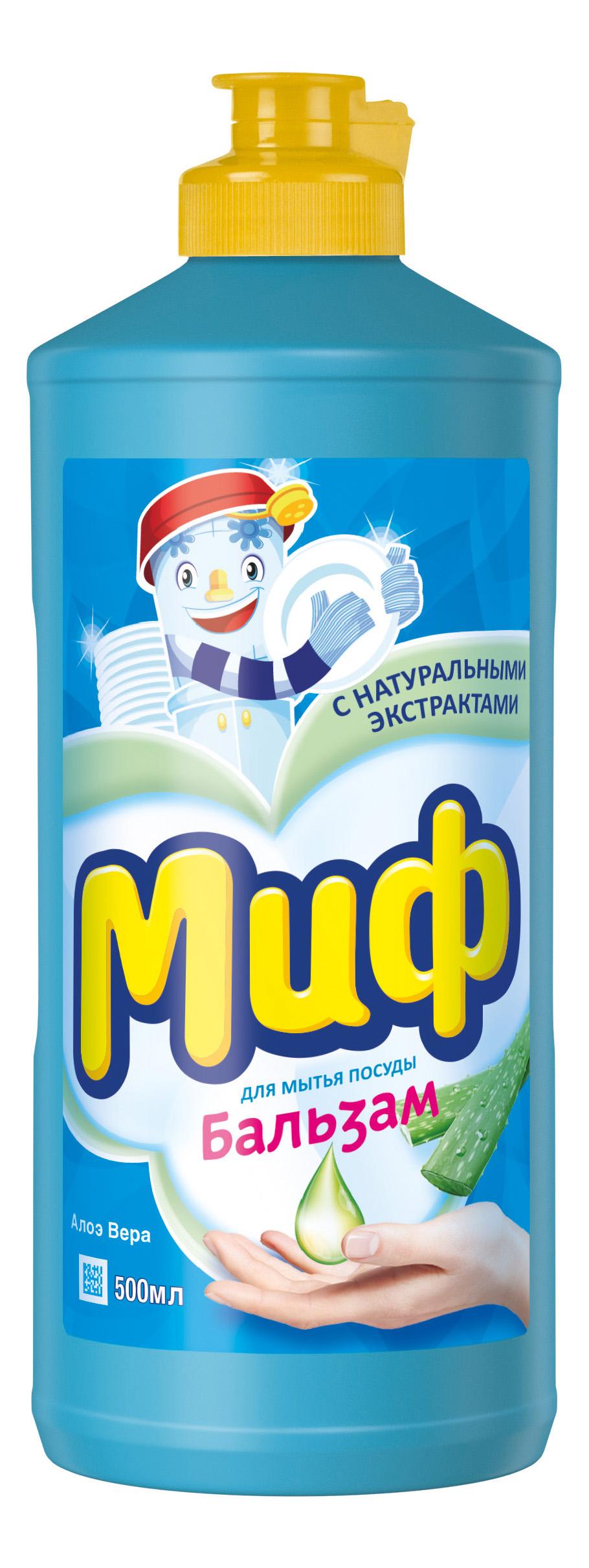 Средство для мытья посуды Миф бальзам алоэ вера 500 мл