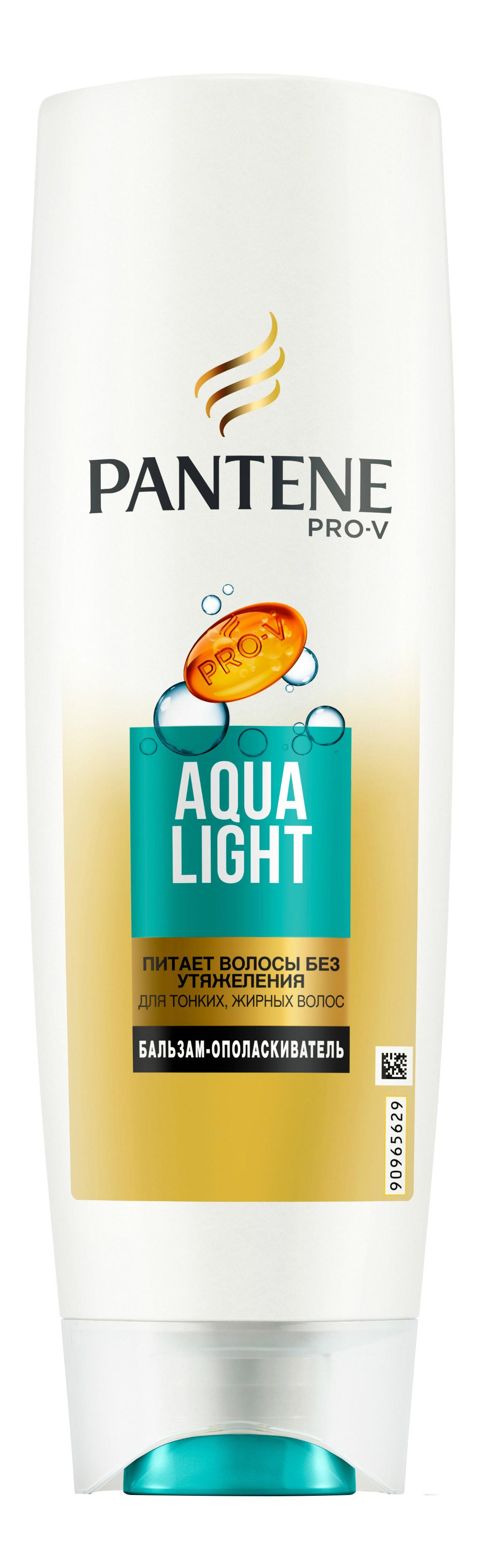 Купить Бальзам для волос Pantene Легкий питательный и укрепляющий Aqua Light 400 мл, бальзам для волос 81601088
