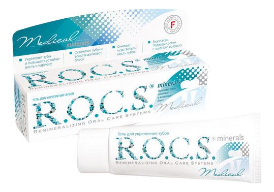Гель для укрепления зубов R.O.C.S. \