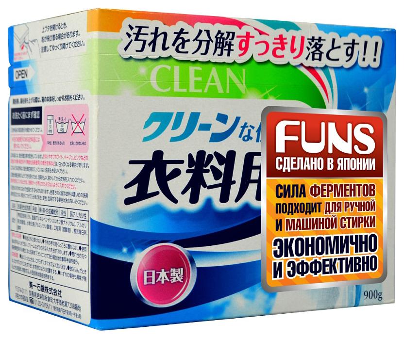 Порошок для стирки Funs clean с ферментом
