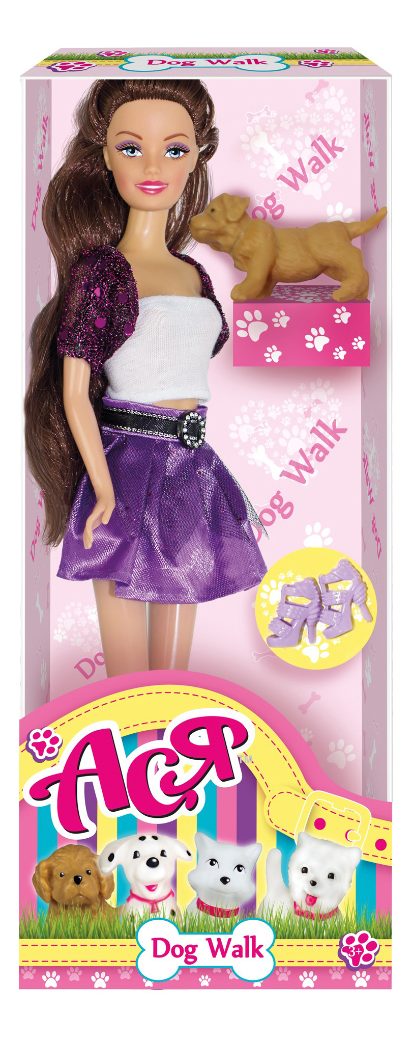 Кукла Ася Шатенка в фиолетовом Прогулка с щенком