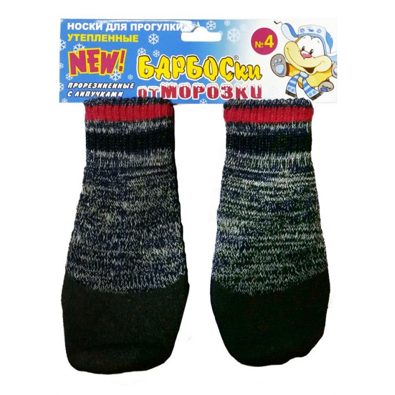 Носки для собак БАРБОСки размер L 4 шт серый.
