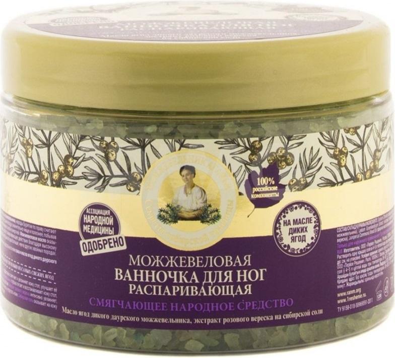 Ванночка для ног Рецепты Бабушки Агафьи