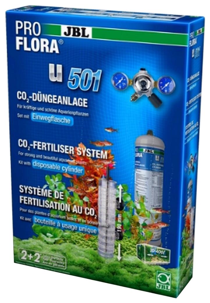 Система CO2 для аквариума JBL u501
