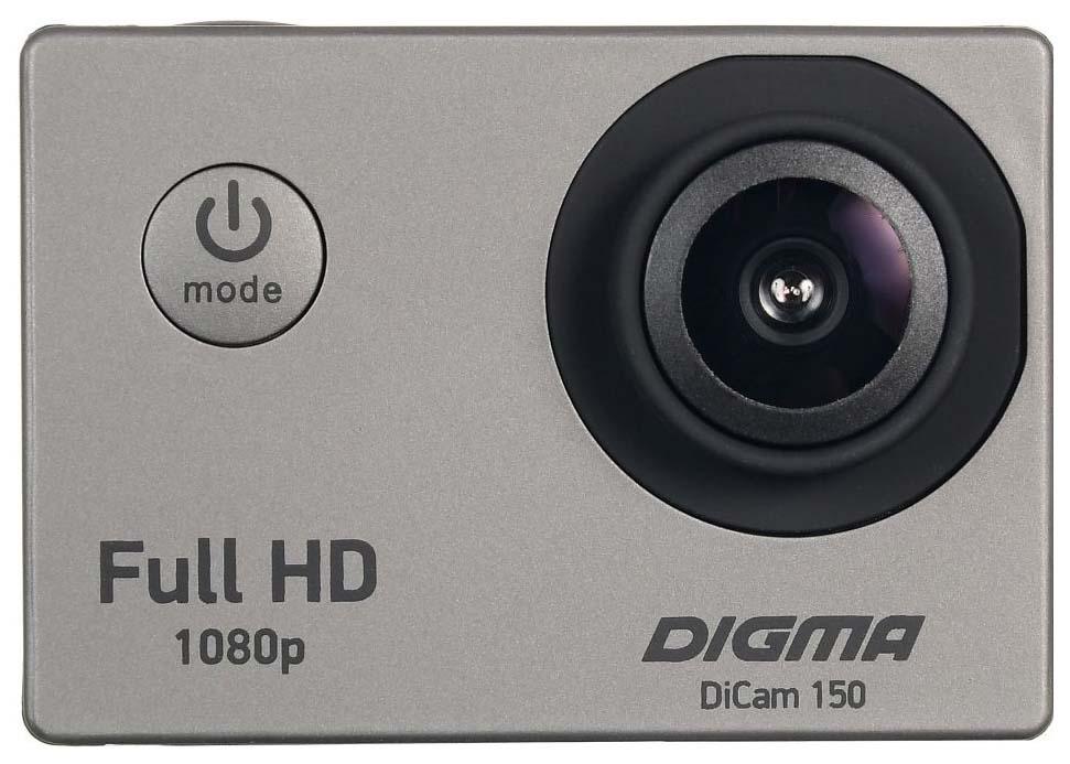 DIGMA DICAM DC150