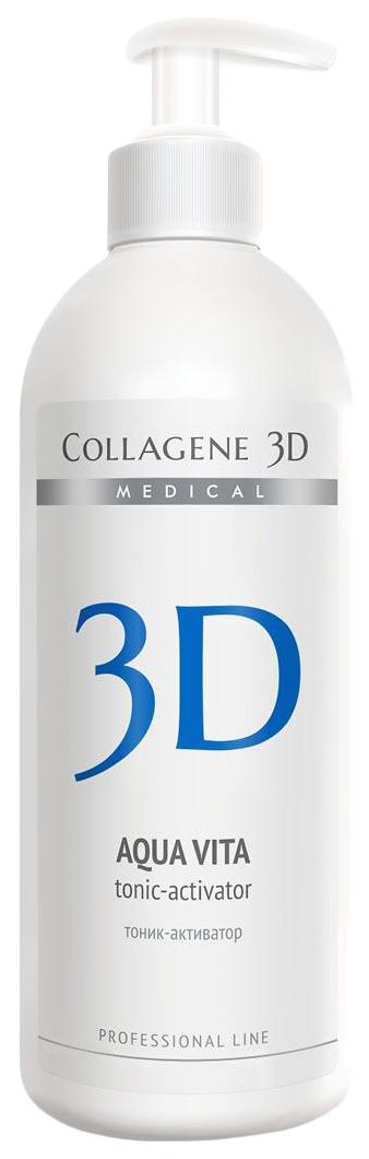 Тоник для лица Medical Collagene 3D
