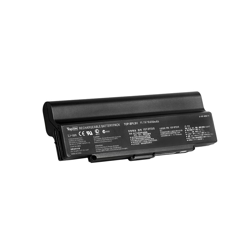 Аккумулятор для ноутбука Sony Vaio VGN-AR, VGN-CR, VGN-NR, VGN-SZ Series