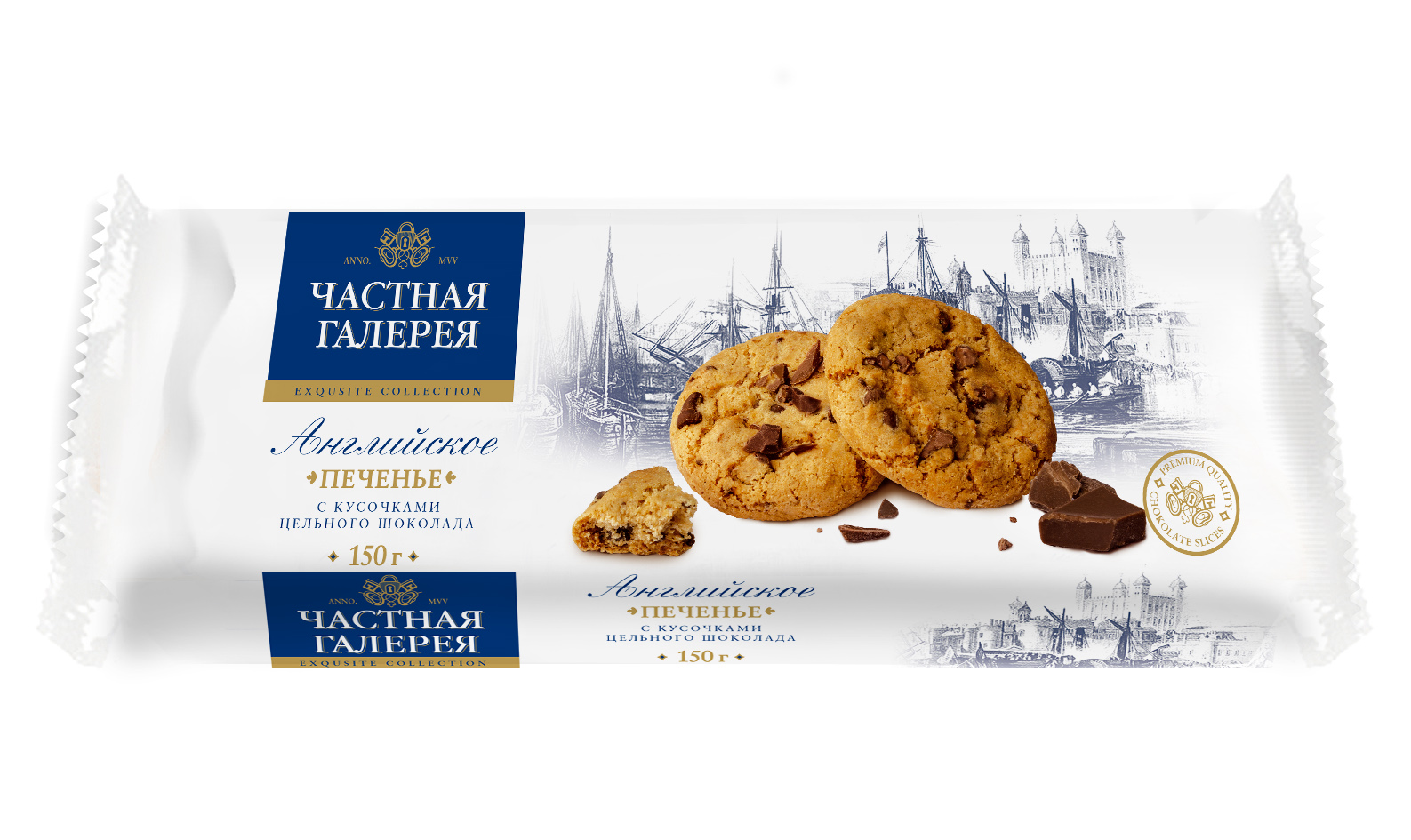 Печенье Частная Галерея английское с кусочками цельного шоколада 150 г