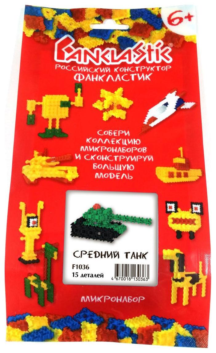 Конструктор пластиковый Fanclastic Средний танк 15 деталей