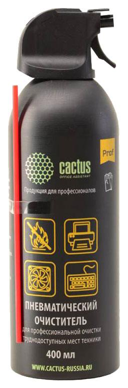 Сжатый воздух Cactus CSP Air400AL
