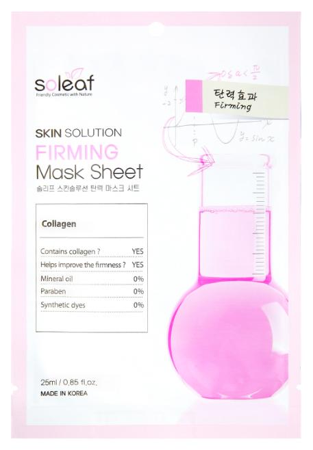Маска для лица Soleaf Skin Solution Firming Mask Sheet 25 мл