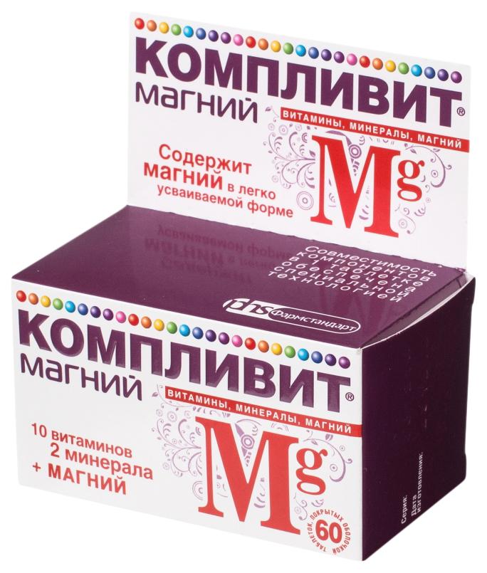 Компливит Магний в таблетках 735мг N60