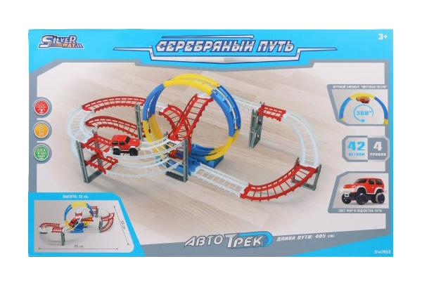Купить Автотрек Наша игрушка Серебряный путь, 4 уровня, 42 детали, Детские автотреки