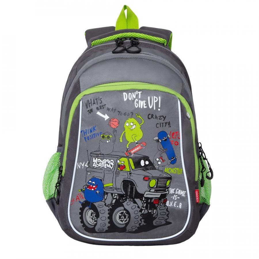 Купить Школьный рюкзак для мальчика Grizzly RB-052-3 серый, Школьные рюкзаки и ранцы