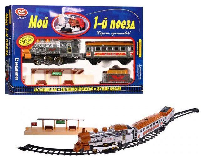 Купить Железнодорожный набор PLAYSMART 617 282 см, Детские железные дороги