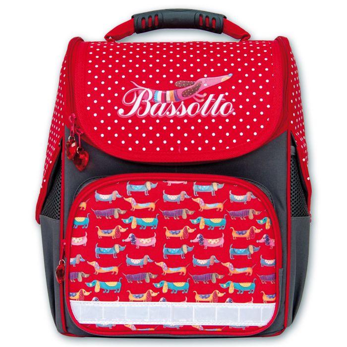 Купить Ранец Феникс+ Такса, Школьные рюкзаки для девочек