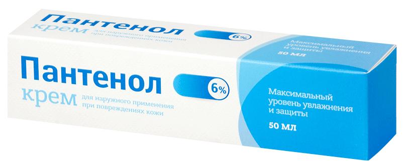 Крем PL Пантенол 6% 50 мл