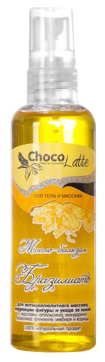 Масло бальзам ChocoLatte Бразилиато