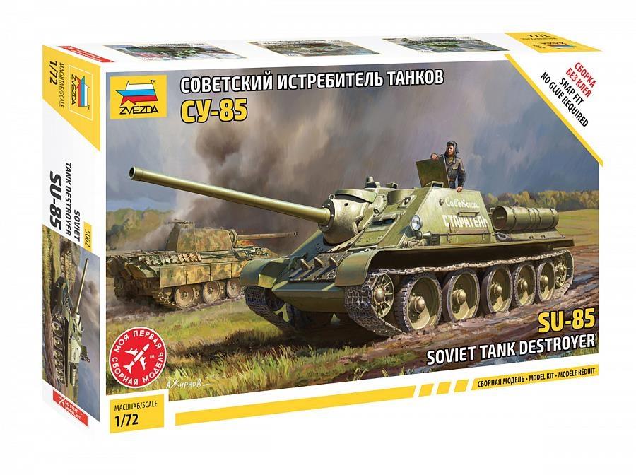 Купить Сборная модель Звезда СУ-85 Советский истребитель танков масштаб 1:72, ZVEZDA, Модели для сборки