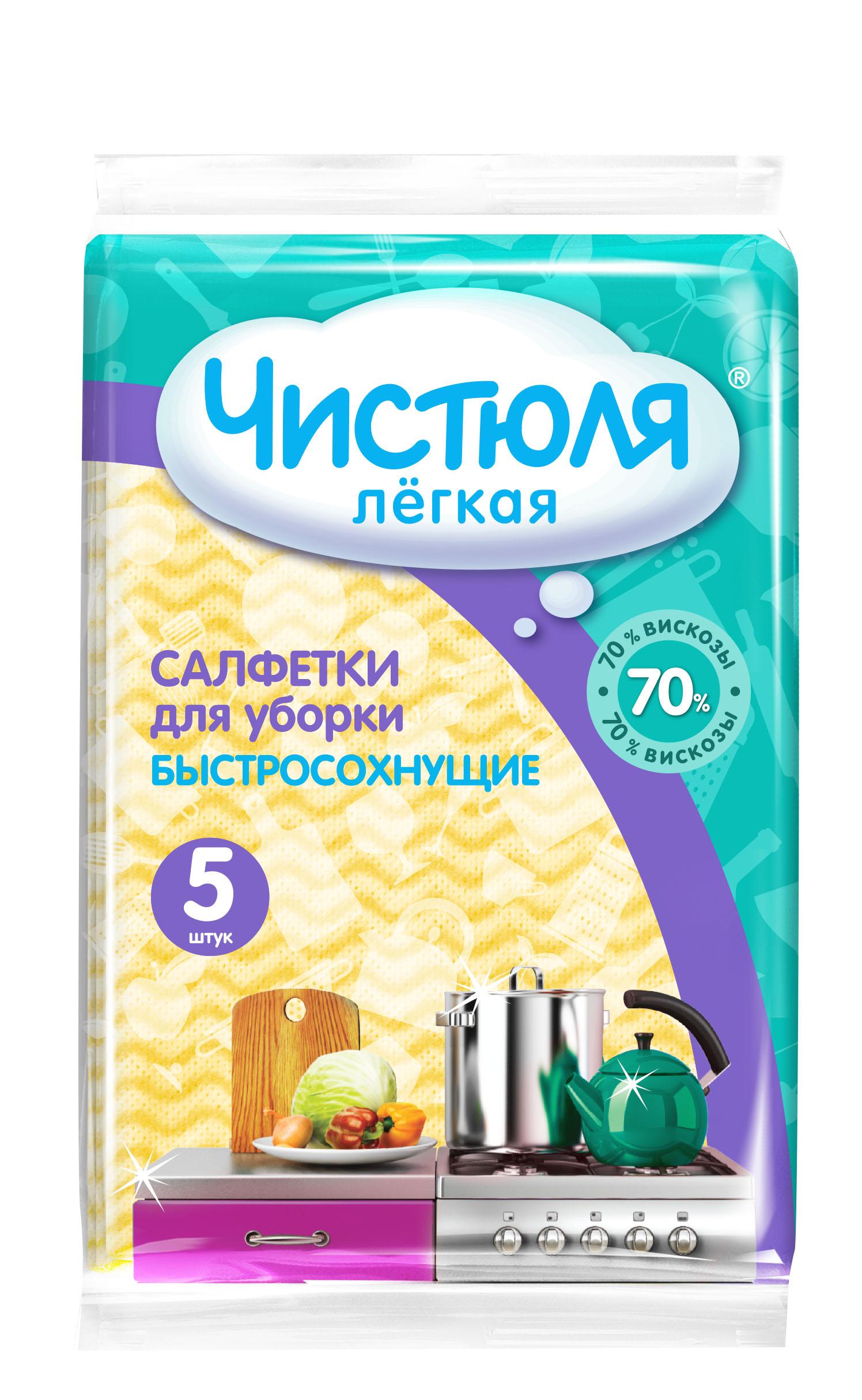 Чистюля Легкая салфетки вискозные тонкие 5 шт