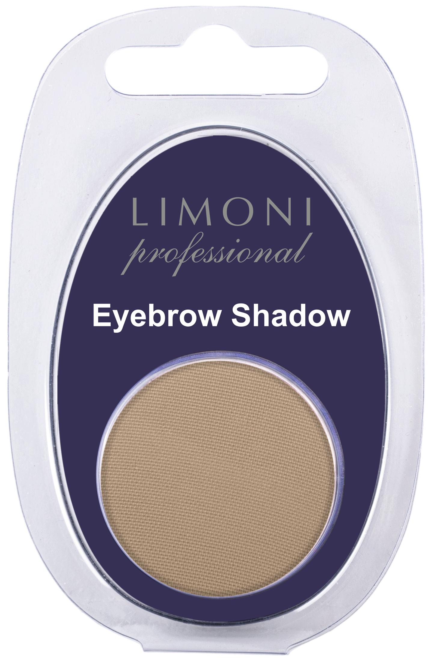 Тени для бровей Limoni Еyebrow Shadow 03