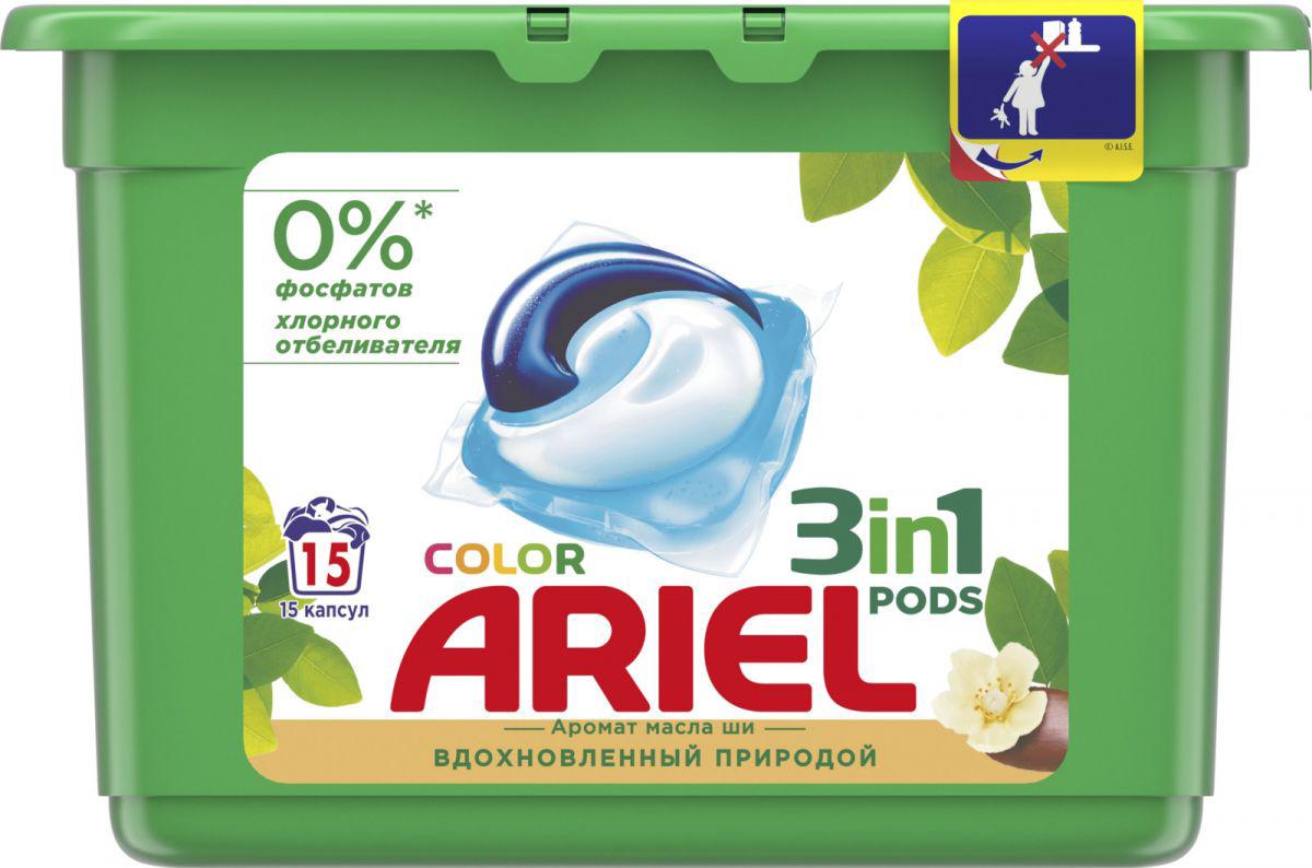 Гель для стирки Ariel в растворимых капсулах liquid capsules масло ши 15X27 г