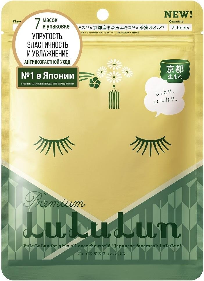 Маска для лица LuLuLun Premium Face Mask Tea Flower 7 шт х 130 г.