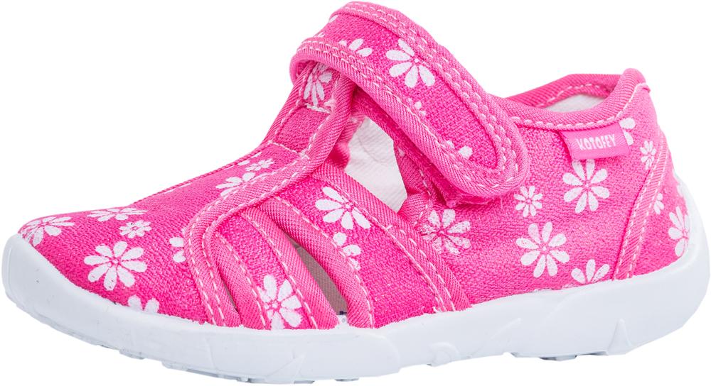 Сандалии Котофей 421016-12 для девочек розовый р.27, Детские сандалии  - купить со скидкой