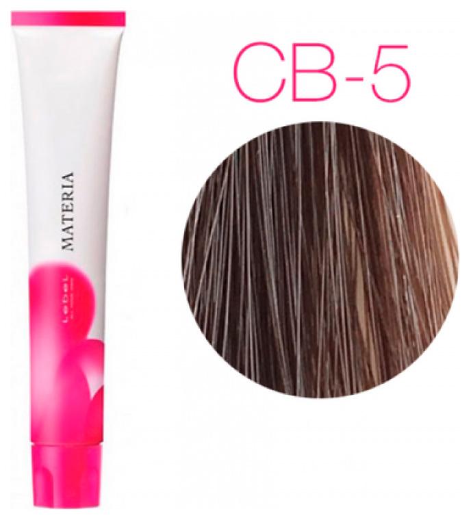 Краска для волос Lebel Materia CB5 светлый шатен холодный коричневый 80 мл