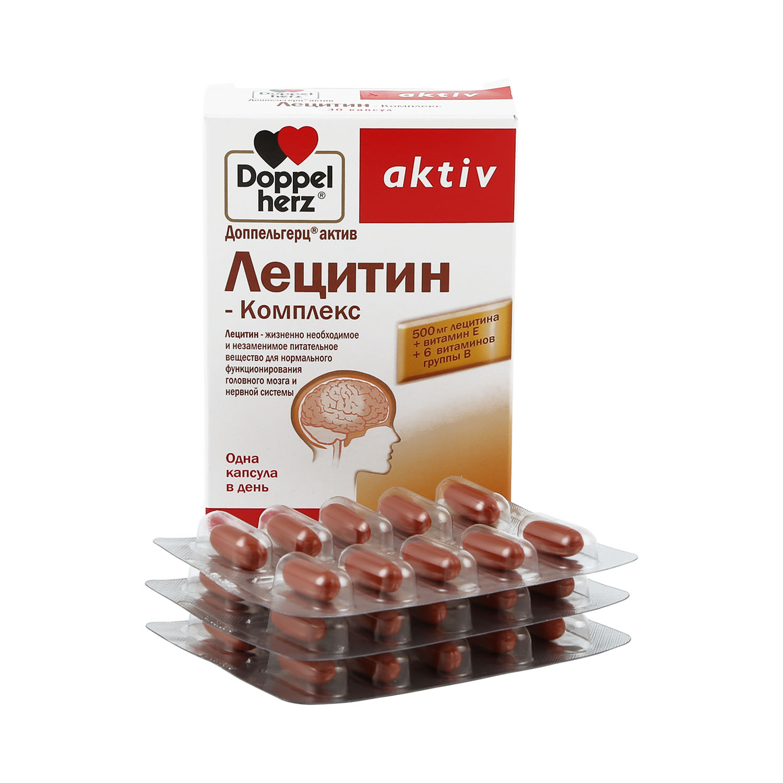Доппельгерц актив Лецитин-Комплекс капсулы 1 г 30 шт. фото