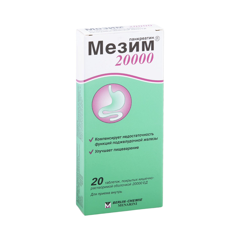 Мезим 20000 таблетки кишечнораств. 20000 ЕД 20 шт.