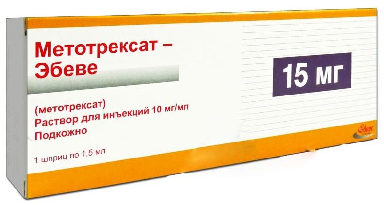 Метотрексат-Эбеве раствор для инъекций 10 мг/мл 1,5 мл