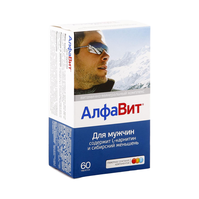 Алфавит Для мужчин таблетки 510 мг 60 шт.