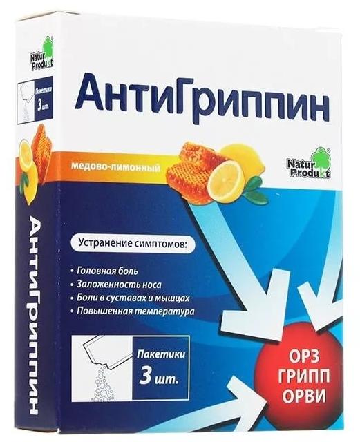 Купить Антигриппин мед/лимон порошок для приготовления раствора 5 г №3, Natur Produkt