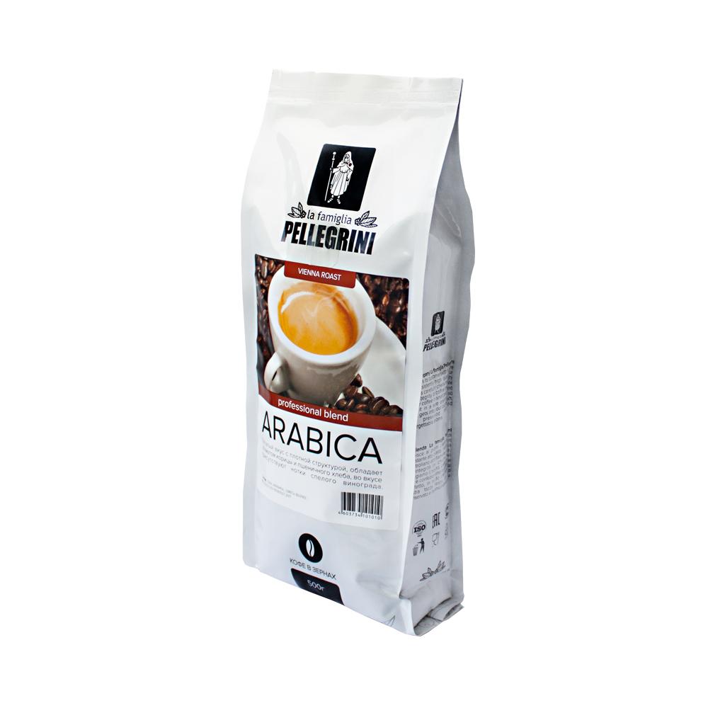 Кофе зерновой La famiglia Pellegrini  arabica professional blend 500 г