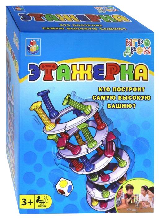 Купить Настольная игра 1 Toy Игродром Этажерка, 1toy,