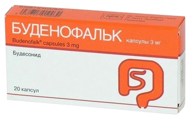 Буденофальк капсулы 3 мг 20 шт.