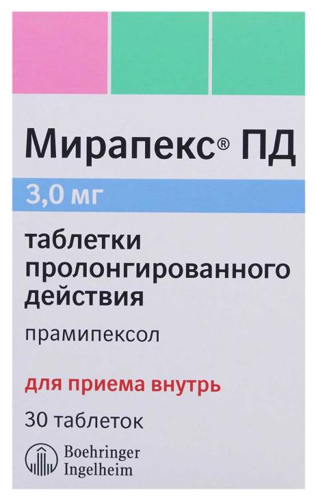 Мирапекс ПД таблетки 3 мг 30 шт.