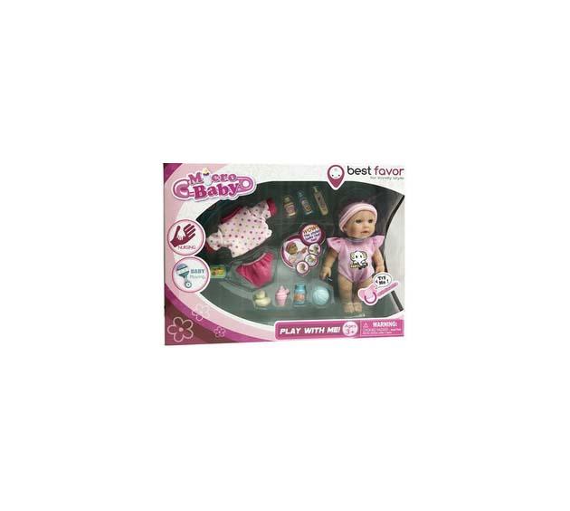 Купить Пупс Junfa 2803 15 см с аксессуарами, Junfa toys, Пупсы